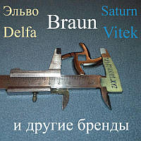 Ніж для м'ясорубки Braun, Mirta, Delfa, Dex (ширина ножа 46,5 мм; ширина квадрата 8мм)