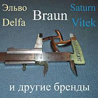 Нож для мясорубки Braun, Mirta, Delfa, Dex (ширина ножа 46,5мм; ширина квадрата 9мм)
