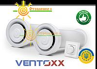 Рекуператор 2 Ventoxx Champion с управлением Twist