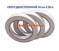 Двухсторонний скотч 19мм Х 50м прозрачный,термостойкий