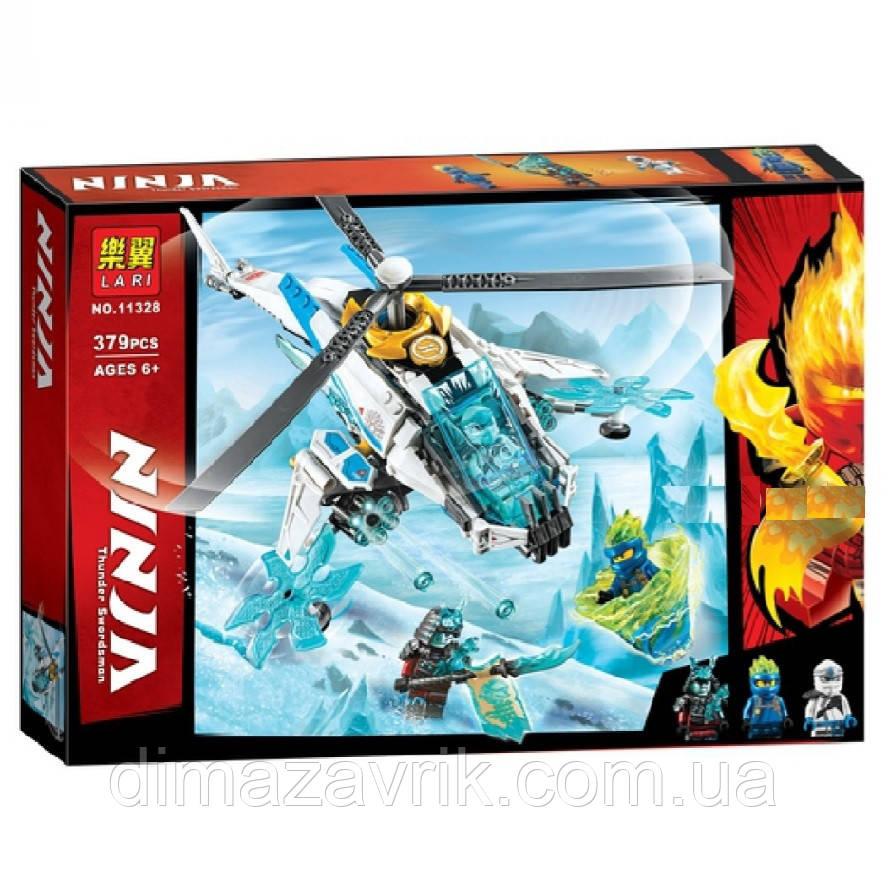 """Конструктор Bela11328 (Аналог Lego Ninjago 70673) """"Шурилет Зейна"""" 379 деталей"""