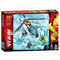 "Конструктор Bela11328 (Аналог Lego Ninjago 70673) ""Шурилет Зейна"" 379 деталей, фото 1"