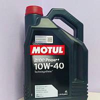 🆗Масло моторное полусинтетическое 10W40 Technosynthese 2100 POWER+ ™MOTUL (1L) (Опт+Розница+Подбор)