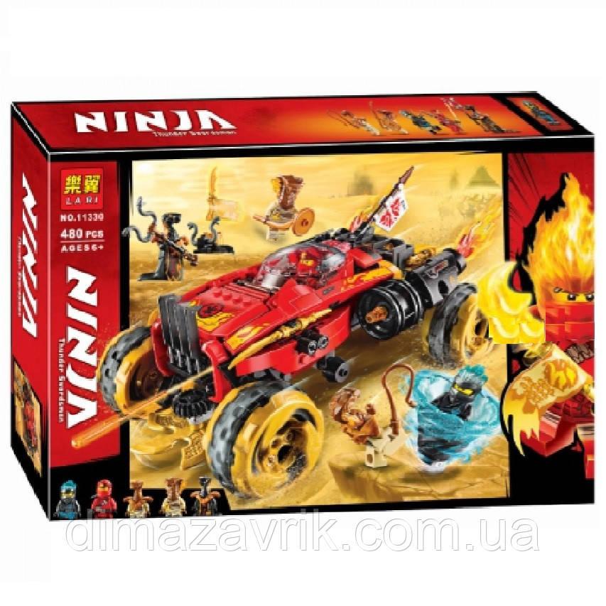 """Конструктор Bela11330 (Аналог Lego Ninjago 70675) """"Внедорожник Катана 4x4"""" 480 деталей"""