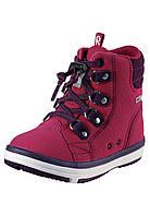 Демисезонные ботинки для девочки Reimatec Wetter Wash 569343-3600. Размеры 26 - 38.