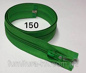 Спираль Тип 5-Длинна 85 см.Цвет 150