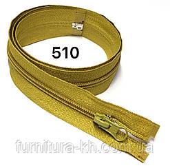Спираль Тип 5-Длинна 100 см.Цвет 510