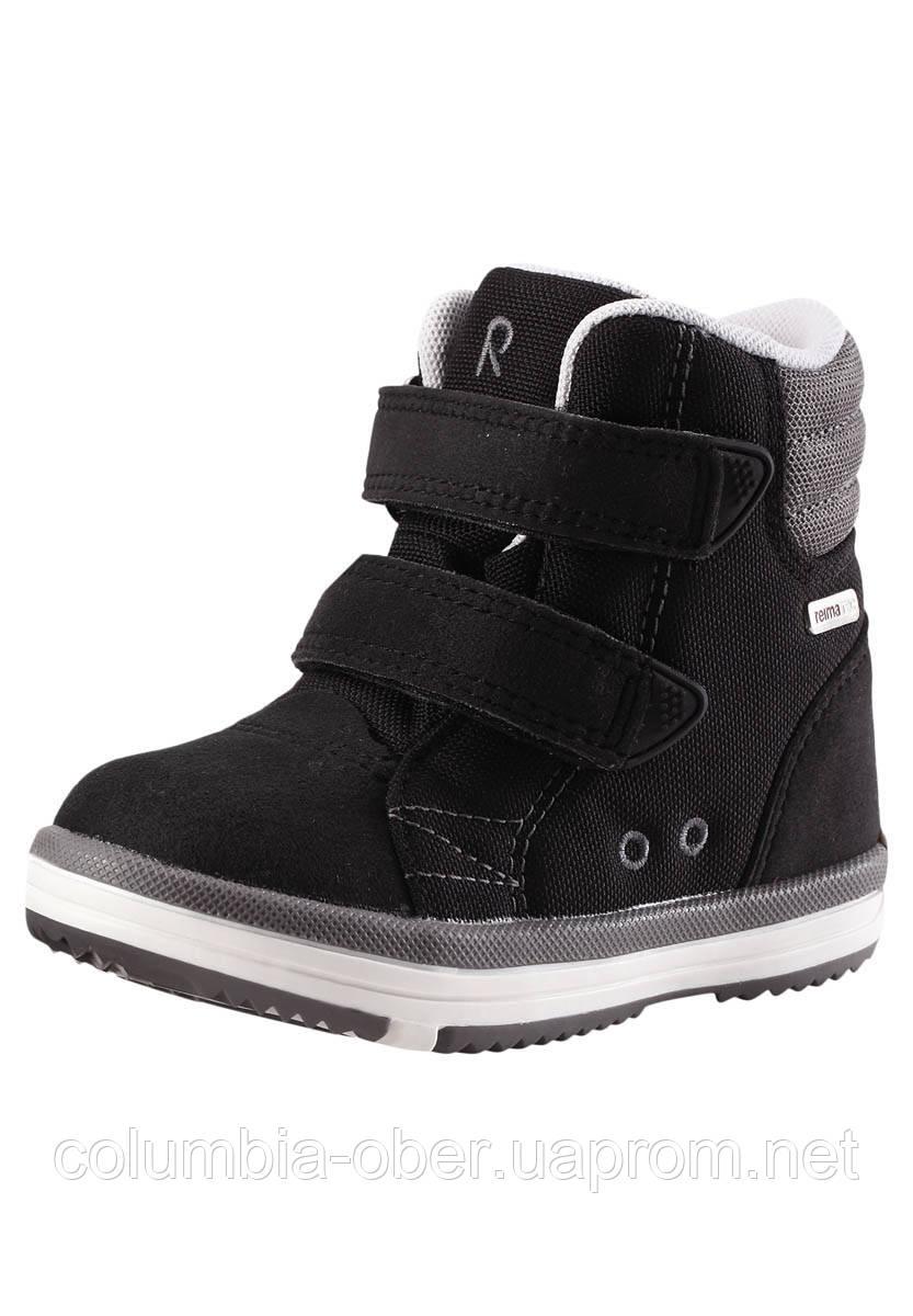 Демисезонные ботинки для мальчика Reimatec Patter Wash 569344.8-9990. Размеры 20 - 35.