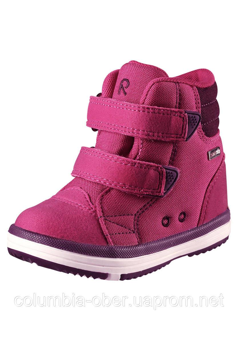 Демисезонные ботинки для девочки Reimatec Patter Wash 569344.8-3600. Размеры 20 - 35.