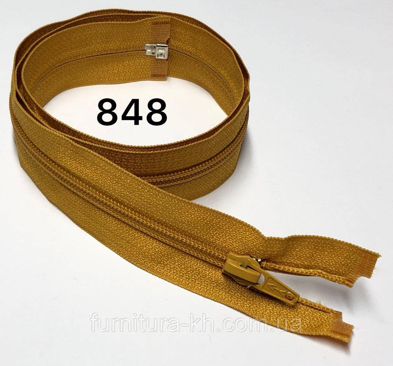 Спираль Тип 5-Длинна 100 см.Цвет 848