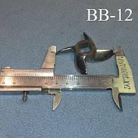 Нож BB-12 для мясорубки (общая ширина ножа: 61 мм; ширина квадрата: 12 мм)