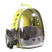 Рюкзак переноска для кошки собаки Желтый, сумка прозрачная для кота и домашних животных, с иллюминатором