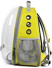 Рюкзак переноска для кошки собаки Желтый, сумка для кота собак и домашних животных прозрачный, рюкзаки с иллюминатором переноски Cosmopet Upet AnimAll, фото 2