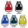 Рюкзак переноска для кошки собаки Желтый, сумка для кота собак и домашних животных прозрачный, рюкзаки с иллюминатором переноски Cosmopet Upet AnimAll, фото 3