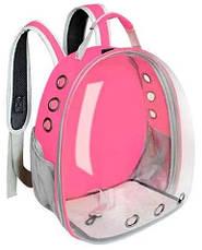 Рюкзак переноска для кошки собаки Розовый, сумка для кота собак и домашних животных прозрачный рюкзаки с иллюминатором переноски Cosmopet Upet AnimAll, фото 3