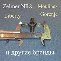 Односторонний нож №8 - 86.3107 для мясорубки Zelmer, Moulinex, Gorenje (оригинал)