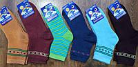 Шкарпетки підліткові махрові «Сонечко» м.Житомир, 22-24(10-11 років)