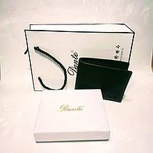 Кошелек портмоне черный в подарочной упаковке