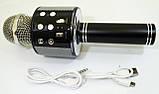 Беспроводной микрофон для караоке Wester WS-858 с динамиком и Bluetooth, фото 9