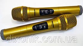 База 2 радиомикрофона Радиосистема Shure SH-300G