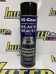 Антикорозийное покрытие с резиновым наполнителем HG 5756 USA  450г.