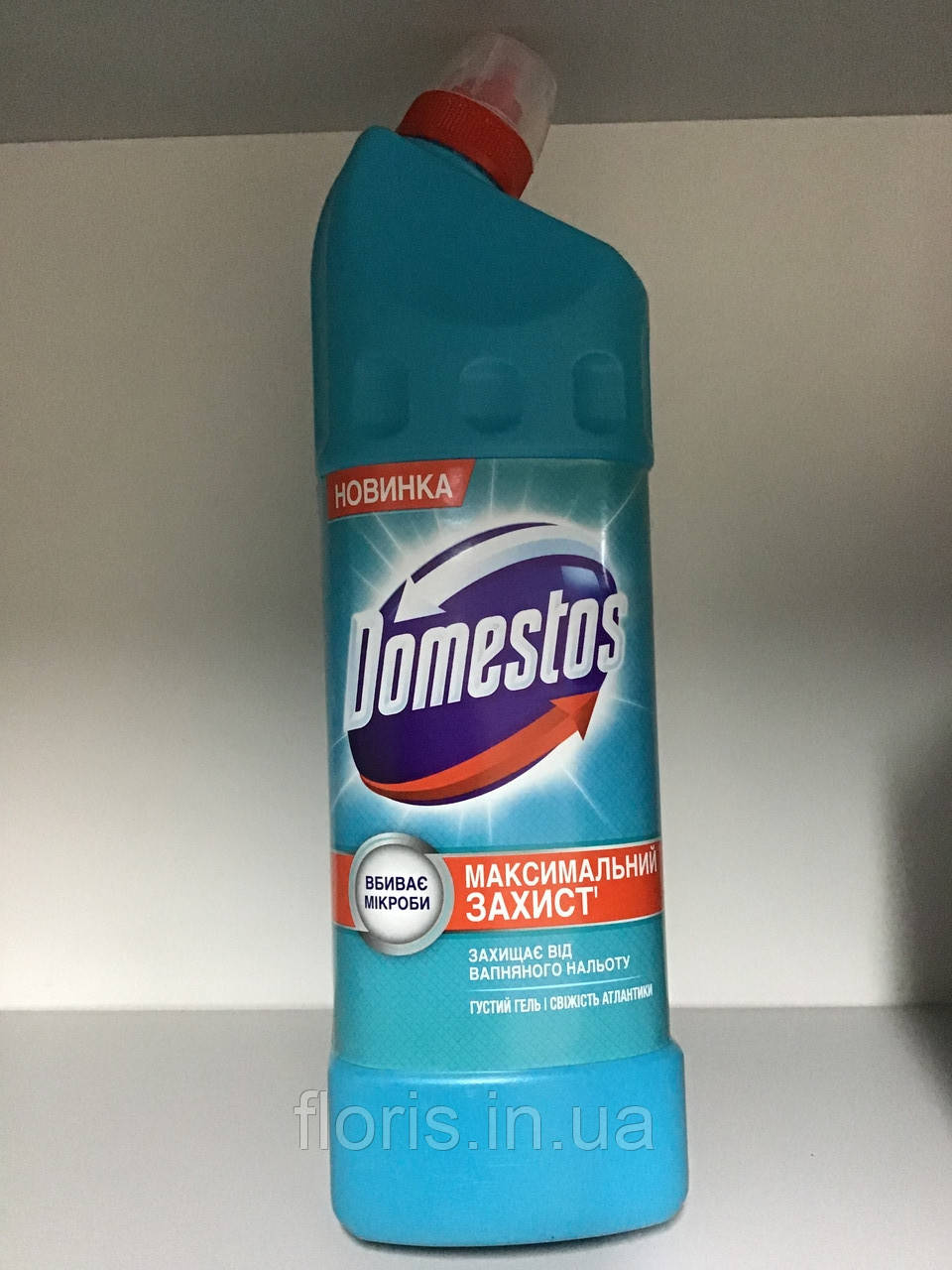 Cредство для унитаза 1 л Domestos (Доместос) атлантик