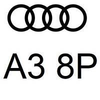 А3 8Р 2003-2012