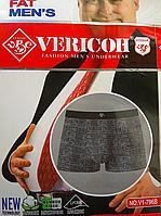 Трусы мужские боксеры  больших размеров Vericoh          5XL 6XL 7XL