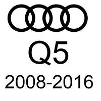 Q5 2008-2016