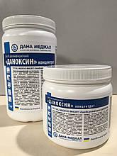 Даноксин (с комплексом энзимов), 0,5 кг +доз.ложка.