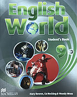 Учебник English World 9 Student's Book