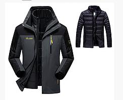 3 в 1 Ветро-Влагозащитная тёплая зимняя куртка+пуховик=парка серо-черная