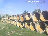 Труба железобетонная, бетонная б/у, диам.1200 мм. длина 5000 мм. Киевская обл.