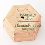 Мандариновый табурет из гнутой древесины— Лоренцо Вега