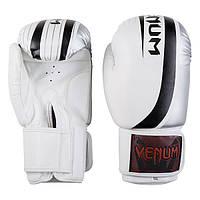 Боксерские перчатки Venum, DX-55, 10oz,12oz, белый-серебро