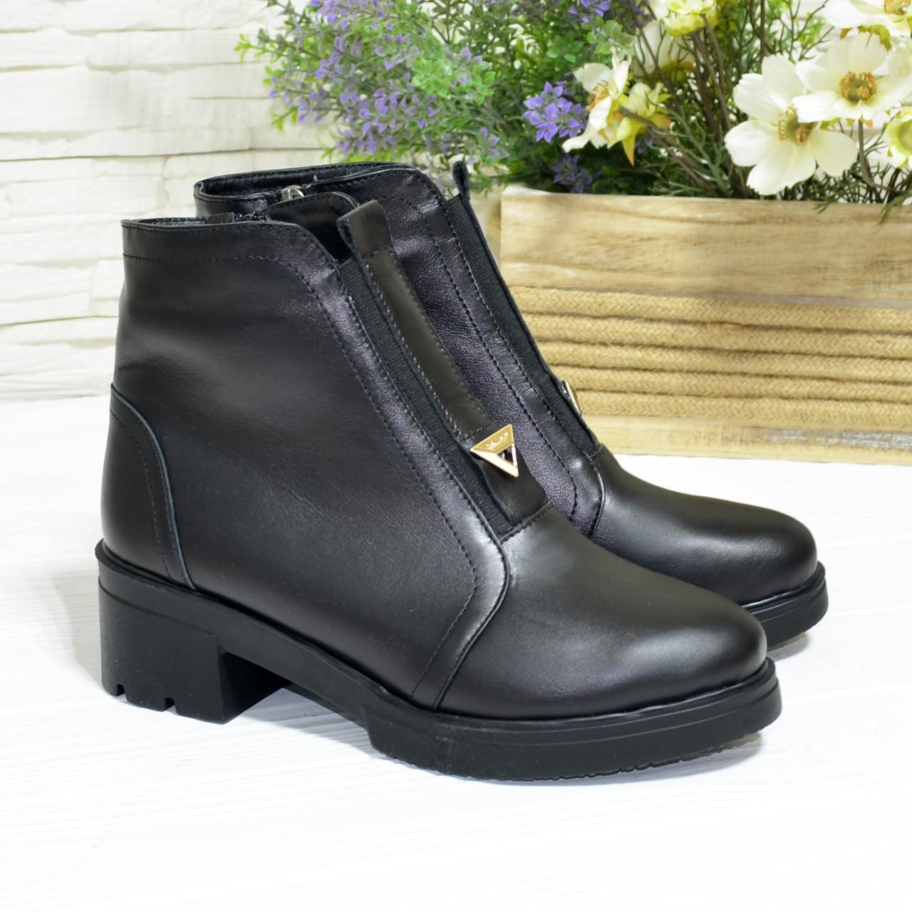 Полуботинки женские кожаные на невысоком каблуке, цвет черный