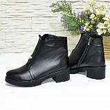 Полуботинки женские кожаные на невысоком каблуке, цвет черный, фото 3