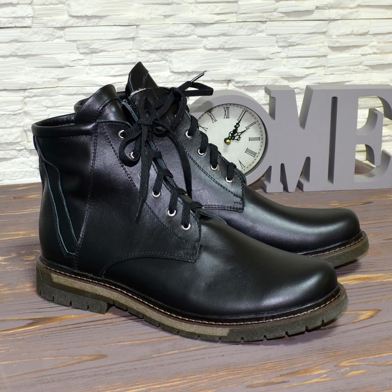 Ботинки мужские на шнуровке, натуральная кожа черного цвета.