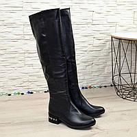 Ботфорты кожаные женские на невысоком устойчивом каблуке, цвет черный