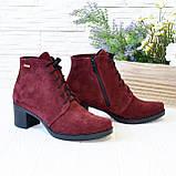 Ботинки замшевые женские на невысоком каблуке, цвет бордо, фото 2