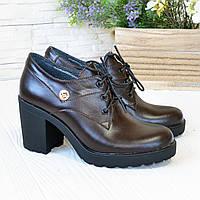 Туфли женские кожаные на шнуровке, декорированы фурнитурой, цвет коричневый