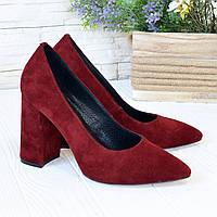 Туфли женские замшевые на устойчивом каблуке, цвет бордовый