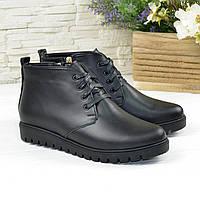 Ботинки кожаные женские черные на шнуровке, утолщенная подошва, фото 1