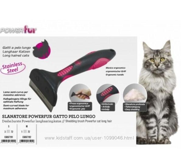 """Фурмінатор  POWERfur CROCI """"М"""" для довгошестних котів вагою більш ніж  4.5 кг, 6,5 см"""