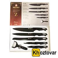 Набор ножей из нержавеющей стали 6 в 1 Swiss Family SF-820 | SF-994