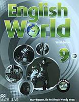 Рабочая тетрадь English World 9 Workbook with CD-ROM