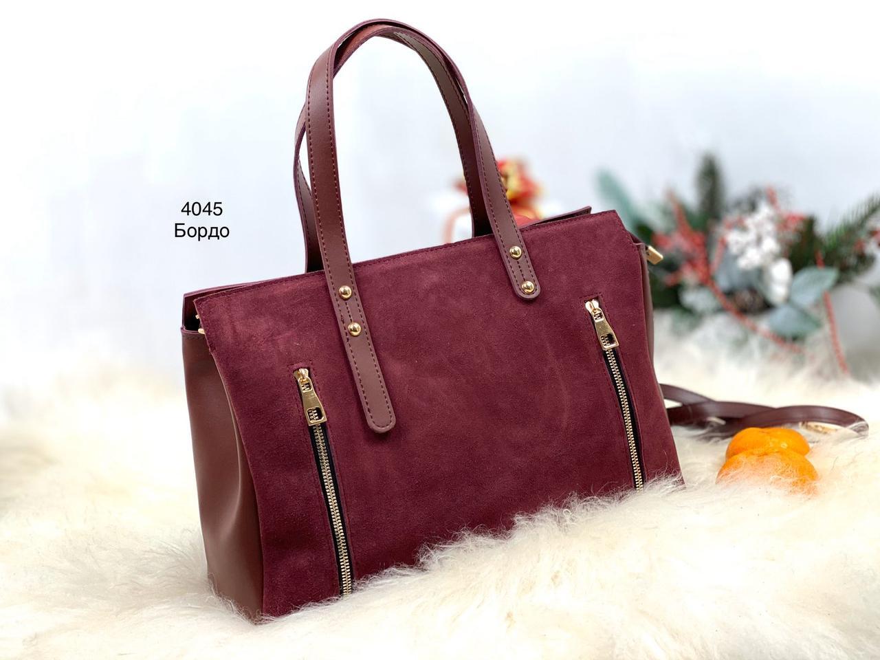Большая бордовая замшевая женская сумка городская вместительная шоппер молодежная замша+экокожа