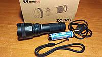Lumintop ZOOM1-фонарь со встроенным зарядным, аккумулятор в комплекте!
