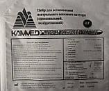 Набор для установки центрального венозного катетера, Каммед, фото 2