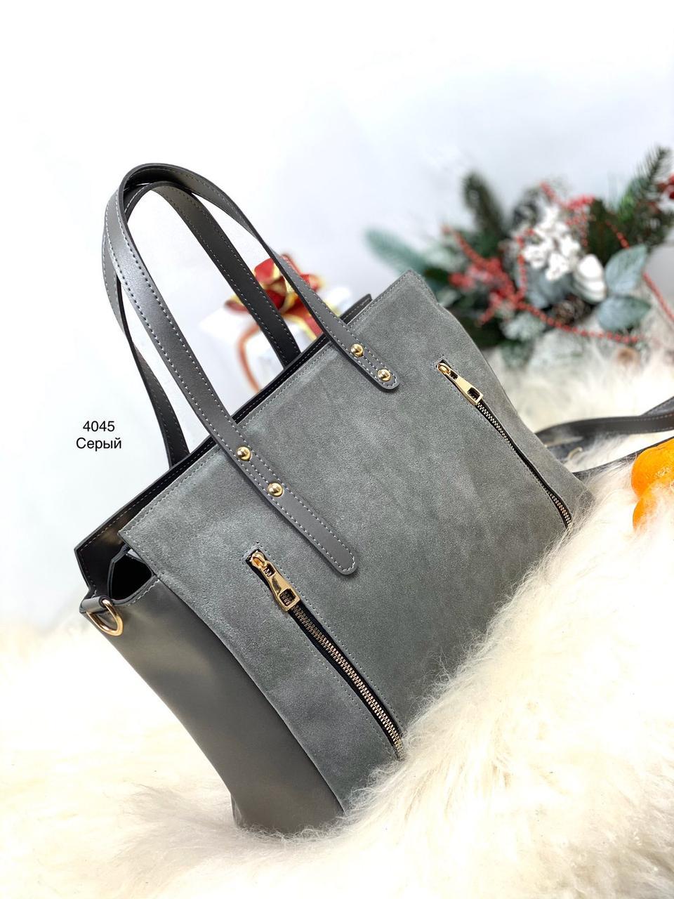 Большая серая замшевая женская сумка городская вместительная шоппер молодежная замша+экокожа